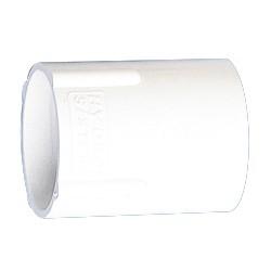 Embout Femelle ABS pour tuyau flexible PVC armé